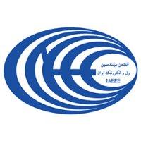 انجمن مهندسین برق و الکترونیک ایران