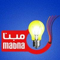 بازرگانی برق و روشنایی مبنا