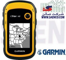 GPS دستی گارمین,مدلETREX10