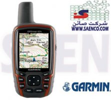 GPS دستی گارمین, مدل MAP 62S