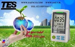 دستگاه سنجش کیفیت هوا(آلودگی هوا) مدلTES-5321 ساخت کمپانی TES تایوان