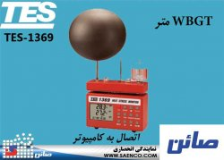WBGT متر, مدل, TES-1369ساخت کمپانی TESتایوان