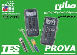 ترمومترتماسی, دماسنج , حرارت سنج ,مدل TES-1319A ,(thermometer (type k))