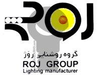 گروه روشنایی روژ
