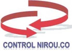 شرکت کنترل نیرو هوشمند