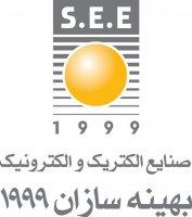 صنایع الکتریک و الکترونیک بهینه سازان 1999