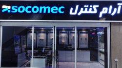 مجتمع تجاری بوشهری 3