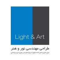 شرکت طراحی مهندسی نور و هنر