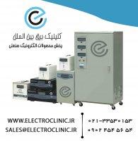 استابلایزر، تثبیت کننده ولتاژ، ترانس تقویت کننده برق ، فروش انواع اتوترانس،