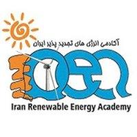 آکادمی انرژی های تجدید پذیر ایران