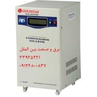 استابلایزر,قیمت استابلایزر,نمایندگی فاراتل,تثبیت کننده ولتاژ,ترانس تثبیت ولتاژ