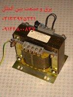 ترانس مبدل ولتاژ,ترانسفورماتور,ترانس تبدیل ولتاژ 220 به 110 ولت,فروش ترانس