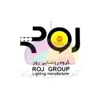 گروه روشنایی روژ (ROJ Group Lighting)