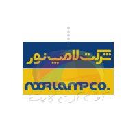 شرکت لامپ نور ( اسرام ایران )
