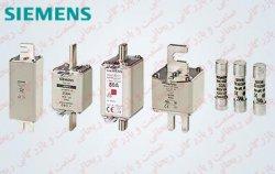 فیوز زیمنس Siemens