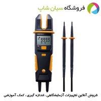 قیمت تستر جریان ولتاژ ،  قیمت تستو آلمان مدل TESTO 755-2