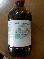 اسید مس بر کلروفریک (نمک آهن FeCl3)