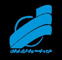 طرح و توسعه پرتو انرژی ایرانیان