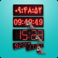 ساعت دیجیتالی باریموت کنترل