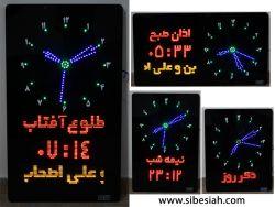تابلو LED مذهبی مدل ساعت حرم امام رضا