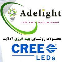 محصولات روشنایی آدلایت