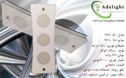 پنل LED SMD مدل 50-168