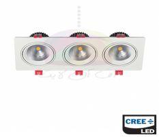 چراغ فروشگاهی 3x24 وات با چیپ CREE آمریکا