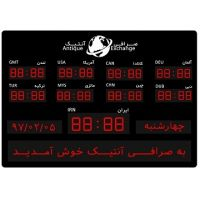 ساعت دیجیتال جهانی | ساعت دیجیتال کشورهای مختلف