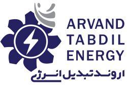 شرکت اروند تبدیل انرژی