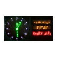 ساعت دیجیتال دیواری اذان گو مدل c90 افقی سایز 65×125 سانتیمتر