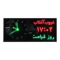 ساعت دیجیتال دیواری اذان گو مدل 70-155 سایز 70×155 سانتیمتر