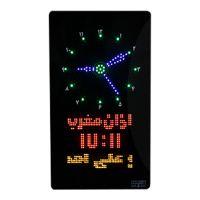 ساعت دیجیتال مسجدی اذانگو مدل S103