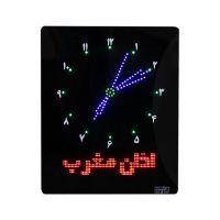 ساعت دیجیتال مسجدی اذانگو مدل S201