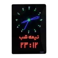 ساعت دیجیتال مذهبی اذان گو مدل S 202