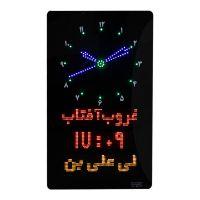 ساعت دیجیتال مسجدی اذانگو مدل S203