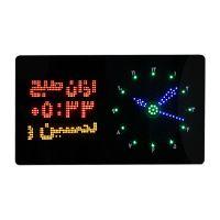 ساعت دیجیتال مسجدی اذانگو مدل s303
