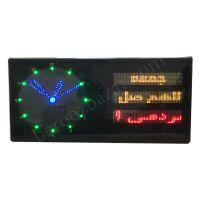 ساعت دیواری دیجیتال اذان گو مدل c90 افقی سایز 65×125 سانتیمتر