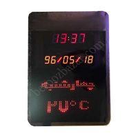 ساعت و تقویم دیجیتال اداری -بانکی مدل 4 خط سایز 50×70 سانتیمتر