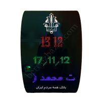 ساعت و تقویم دیجیتال اداری بانکی دات ماتریس ۷ رنگ