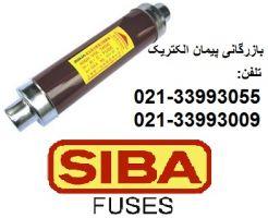 فیوز 24 کیلو ولت 80 امپر سیبا SIBA
