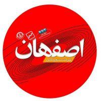 سیم و کابل اصفهان