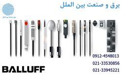 نمایندگی BALLUFF - محصولات  BALLUFF -