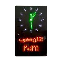 ساعت مسجد دیجیتال طرح حرم امام رضا مدل K2