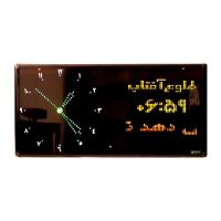 ساعت مسجد دیجیتال طرح حرم امام رضا مدل B3 افقی