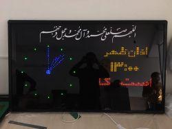 ساعت نمازخانه صنایع نوین ایران