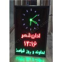 ساعت دیجیتال اذان گو صنایع نوین ایران