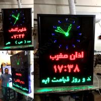 ساعت اذان گو مسجد صنایع نوین ایران