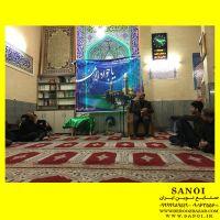 ساعت حرم مشهد صنایع نوین ایران