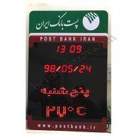 تابلو LED بانکی صنایع نوین ایران