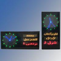 تابلو ساعت دیجیتال اذان گو مسجد صنایع نوین ایران
